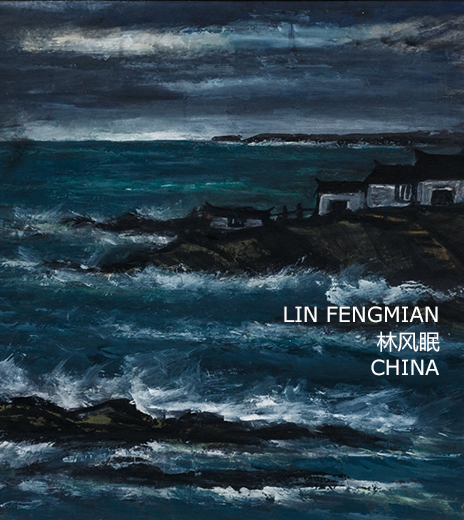 chinese artist Lin Fengmian